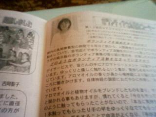 201201270929000.jpg