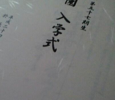 2012042120050000.jpg